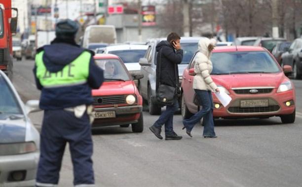В Туле стартовал рейд ГИБДД «Уступи дорогу пешеходу!»