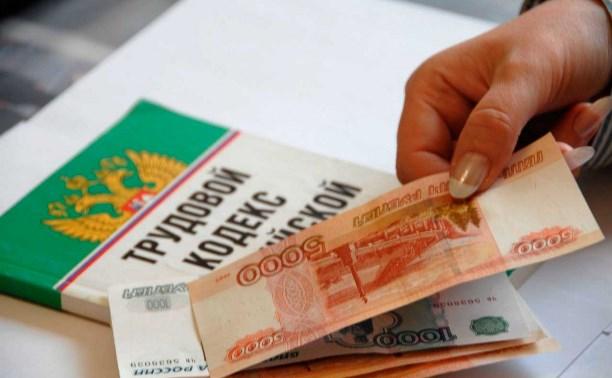 Директор тульской фирмы задолжал работникам более 7 млн рублей