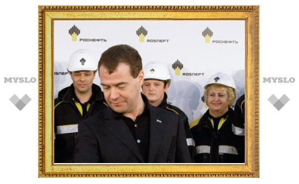 """Медведев назвал сроки вывода """"Роснефти"""" из-под контроля государства"""