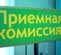 Выпускники российских школ с ОВЗ смогут подать документы в несколько вузов
