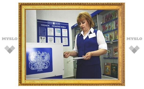 Тульские почтальоны отметят праздник