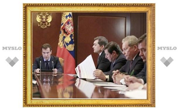 Дмитрий Медведев назвал Тульскую область отстающей