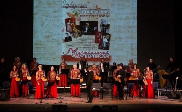 Марина Мазанова: «Закрывать оркестр «Тульские узоры» никто не собирается»
