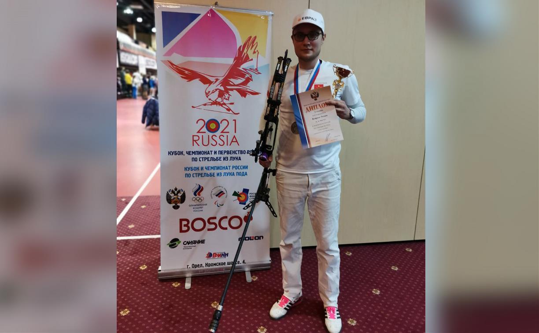 Тульский лучник завоевал серебро чемпионата России