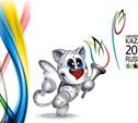Туляки примут участие в XXVII Всемирной летней Универсиаде