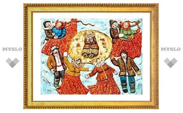 Для православных христиан наступила Масленица