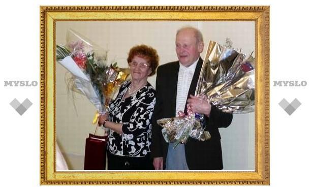 Под Тулой 25 семейных пар отметили «золотую свадьбу»