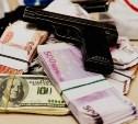 Туляк с пистолетом пытался ограбить банк в Орле