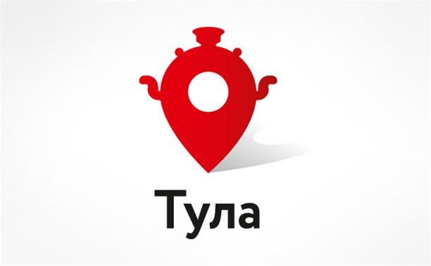 Оцениваем новый вариант бренда Тульской области