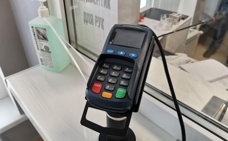 В Тульской области выросло количество безналичных платежей