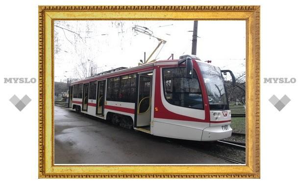 Туляков порадуют новыми трамваями