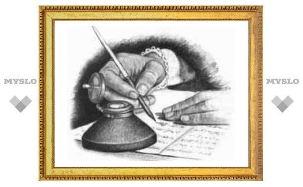 В Туле отмечают Всемирный день поэзии