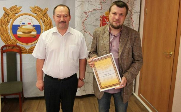 Начальник областного УМВД поблагодарил туляка, разместившего видеоролик с неадекватным водителем