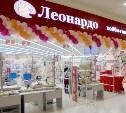 В Туле открылся первый хобби-гипермаркет