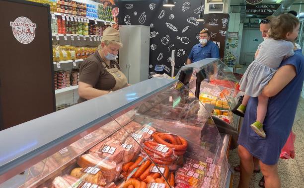 Фирменный магазин «Лазаревская лавка» – теперь и в ТЦ «Маргарита»