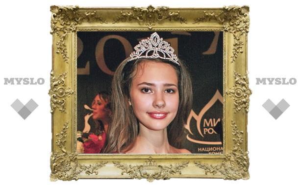 Студентка Настя из Богородицка выиграла титул «Мисс Тула-2011»