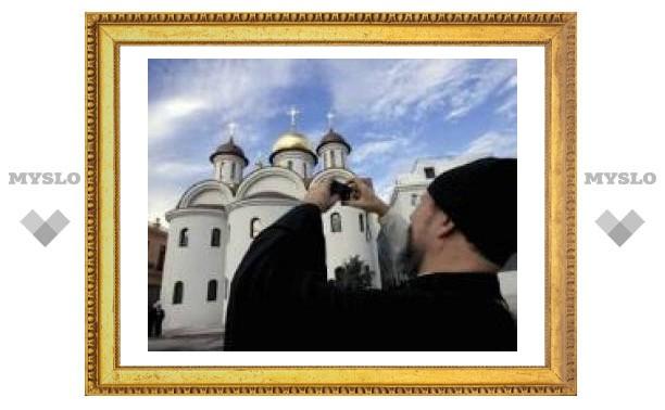 На Кубе освящен первый храм РПЦ