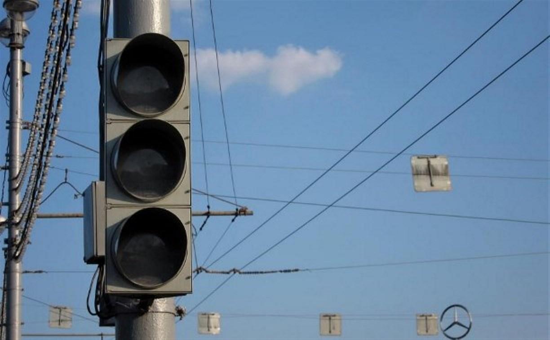 Сегодня в Туле отключат несколько светофоров