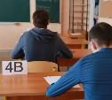 Тульского школьника выгнали с ЕГЭ по обществознанию