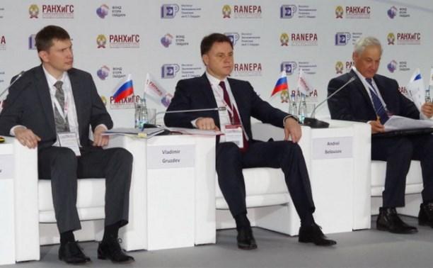 Тульская область заняла шестое место в рейтинге инвестиционного климата