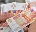 В Тульской области обнаружили более 100 фальшивых купюр