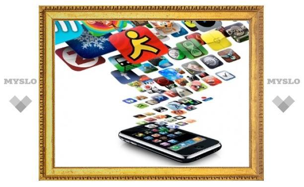 Приложения для iOS оказались в 14 раз прибыльней приложений для Android