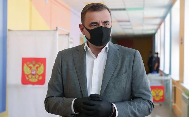 Алексей Дюмин проголосовал по поправкам в Конституцию РФ