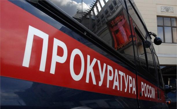 Зампрокурора Советского района уволен за крышевание игорного бизнеса