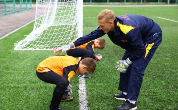 Молодёжка тульского «Арсенала» провела мастер-класс