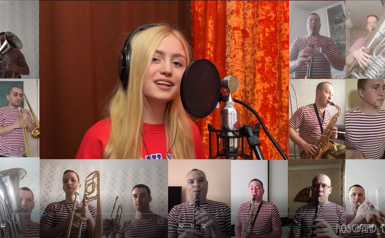 Росгвардейцы и участница проекта «Голос. Дети» Софья Фисенко исполнили песню для тех, кто на карантине