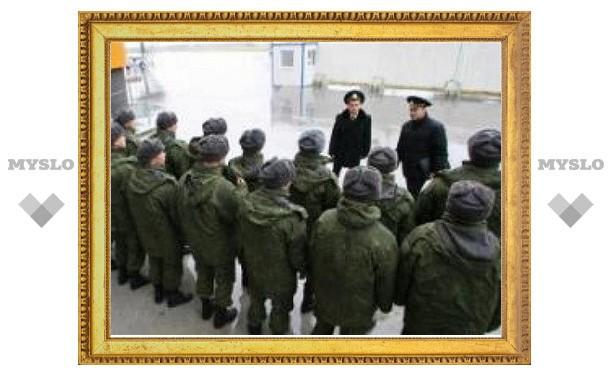 Тульская область в лидерах по сбору призывников