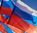 Генеральный директор Тульского оружейного завода поздравляет туляков с Днем России