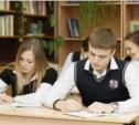 В России проверят квалификацию школьных учителей истории