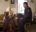В Туле мошенница украла у пенсионерки 6 тысяч рублей
