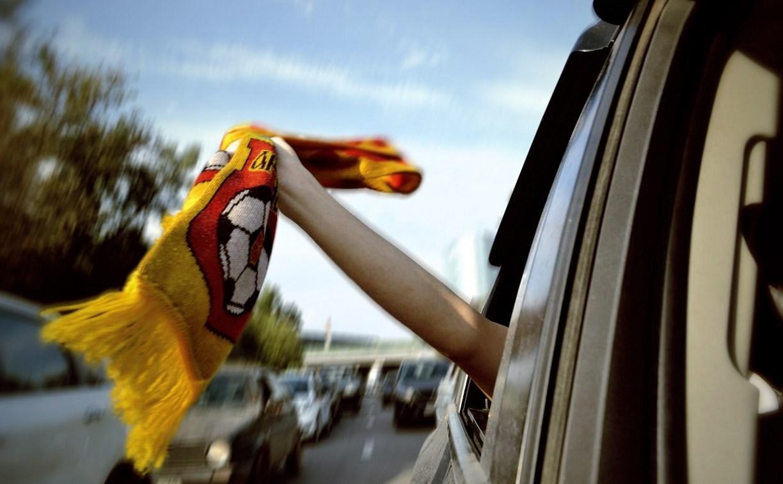 Болельщиков «Арсенала» приглашают на выездной матч с «Локомотивом»