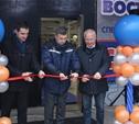 Новый магазин «Восток-Сервис»: живи, работай, достигай!