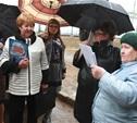 «Народный контроль. ЖКХ» помог жителям Дубны отстоять свои права
