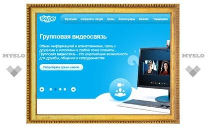 Skype «отвалился» второй раз за две недели