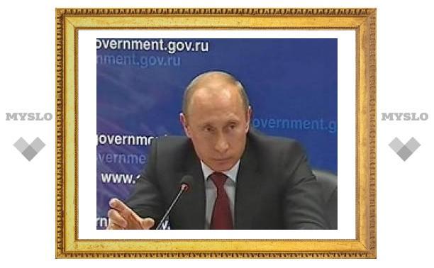 """Заявление Путина обрушило акции """"Мечела"""""""