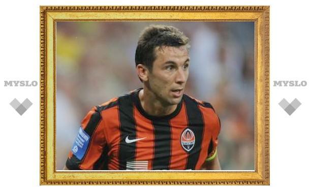 "Капитан ""Шахтера"" признал матч за Суперкубок Украины бессмысленным"