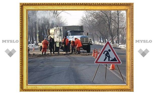 В Туле отремонтируют аварийно-опасную улицу