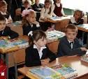 На Зеленстрое построят школу на 800 мест