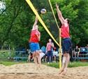 В Туле пройдут всероссийские соревнования по пляжному волейболу