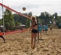 В Туле открылся турнир по пляжному волейболу