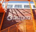Ливни затопили творческий кластер «Октава» в Туле