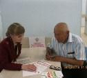 Сотрудники Роспотребнадзора консультируют жителей в областных МФЦ