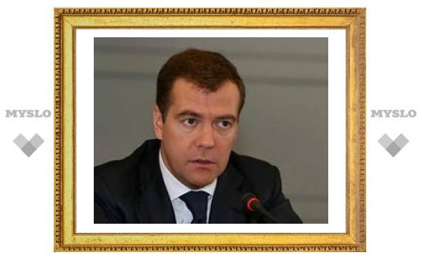 Медведев завершил операцию по принуждению Грузии к миру