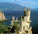 Министр культуры Тульской области рекомендует отдыхать в Крыму