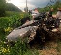 В ДТП на трассе Кашира – Узловая погиб человек
