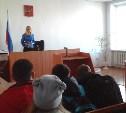 Ефремовские школьники побывали в суде